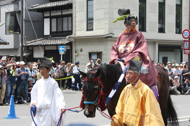 Aoi Matsuri Festival, Kioto