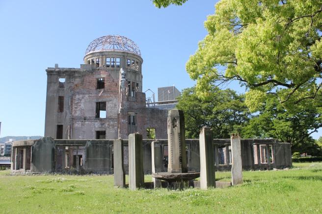 Domo de la bomba atomica